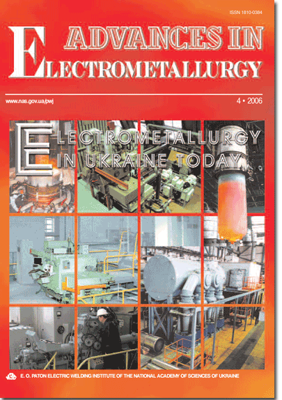 Electrometallurgy Today 2006 #04