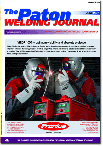 The Paton Welding Journal 2007 #06