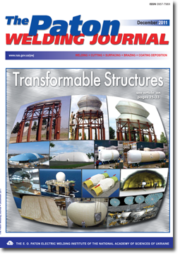 The Paton Welding Journal 2011 #12
