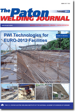 The Paton Welding Journal 2012 #02