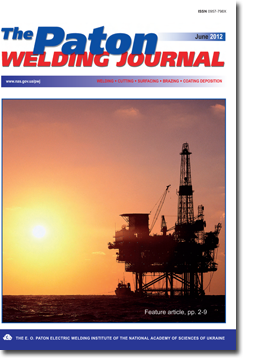 The Paton Welding Journal 2012 #06