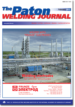 The Paton Welding Journal 2013 #02