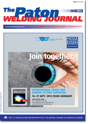 The Paton Welding Journal 2013 #03