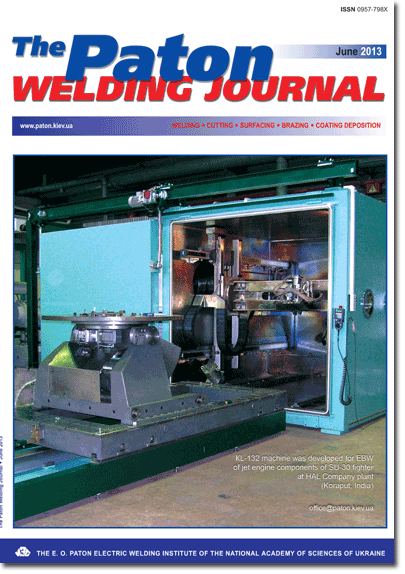 The Paton Welding Journal 2013 #06