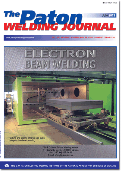 The Paton Welding Journal 2013 #07
