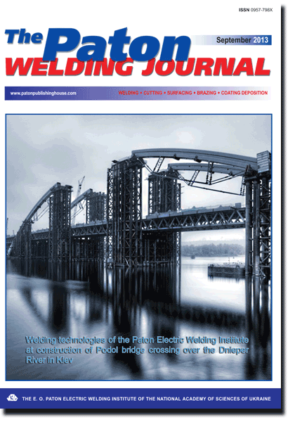 The Paton Welding Journal 2013 #09