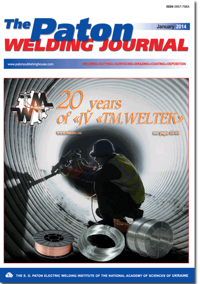 The Paton Welding Journal 2014 #01
