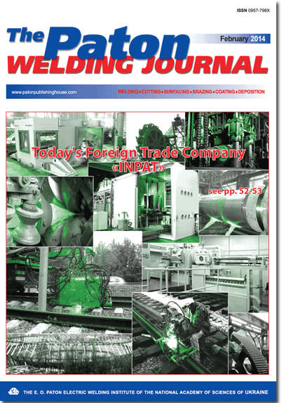 The Paton Welding Journal 2014 #02