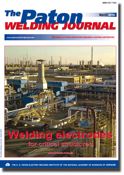 The Paton Welding Journal 2014 #03