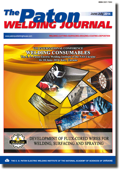 The Paton Welding Journal 2014 #06