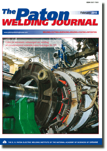 The Paton Welding Journal 2015 #02