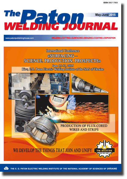 The Paton Welding Journal 2015 #06