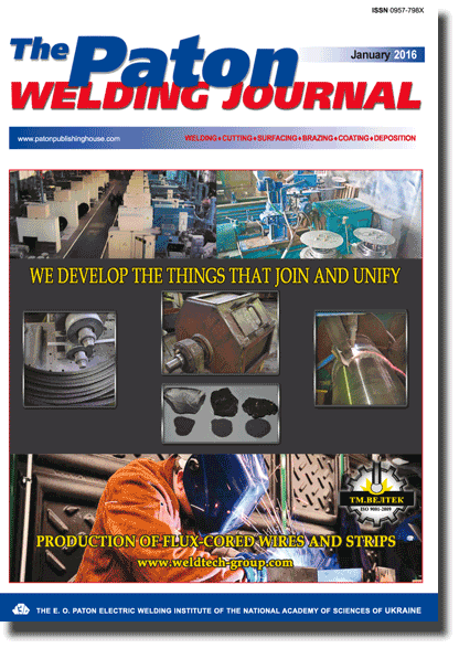The Paton Welding Journal 2016 #01
