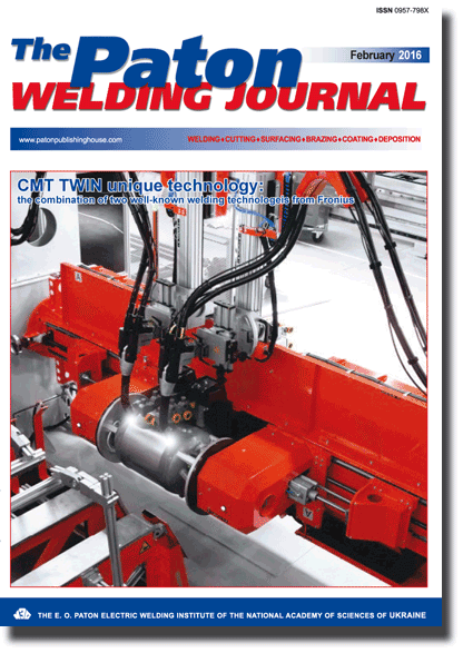 The Paton Welding Journal 2016 #02