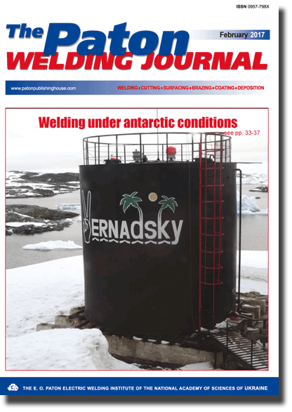 The Paton Welding Journal 2017 #02