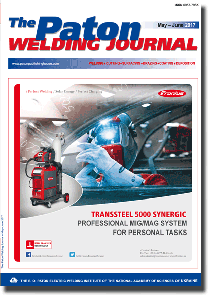 The Paton Welding Journal 2017 #06