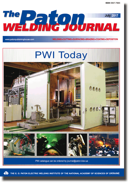 The Paton Welding Journal 2017 #07