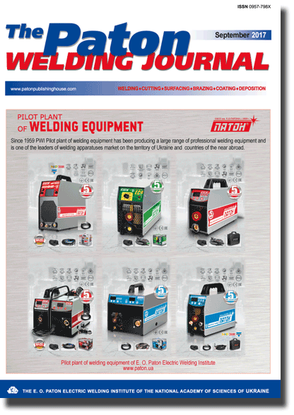 The Paton Welding Journal 2017 #09