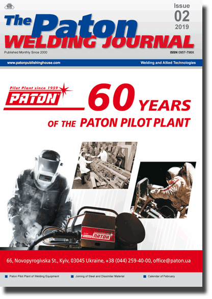 The Paton Welding Journal 2019 #02