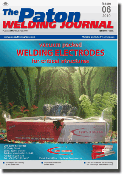 The Paton Welding Journal 2019 #06