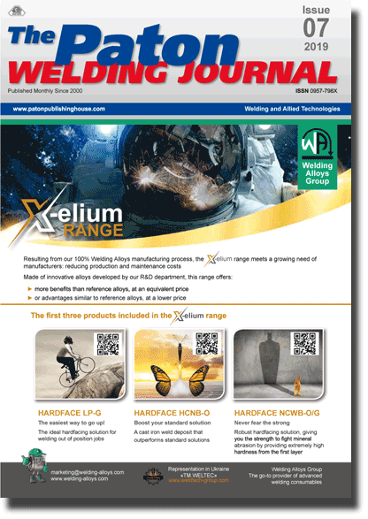 The Paton Welding Journal 2019 #07