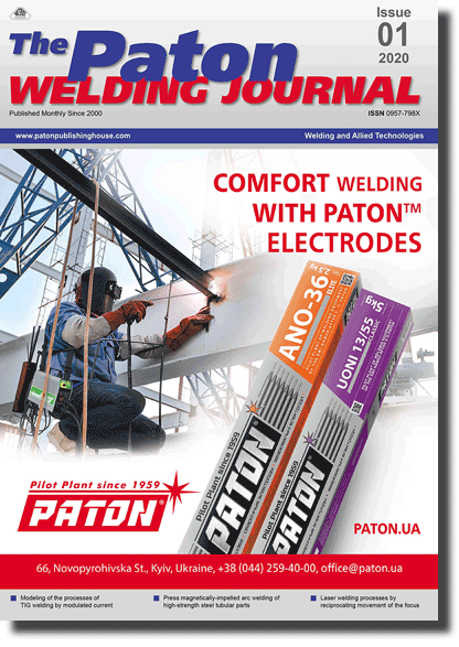 The Paton Welding Journal 2020 #01