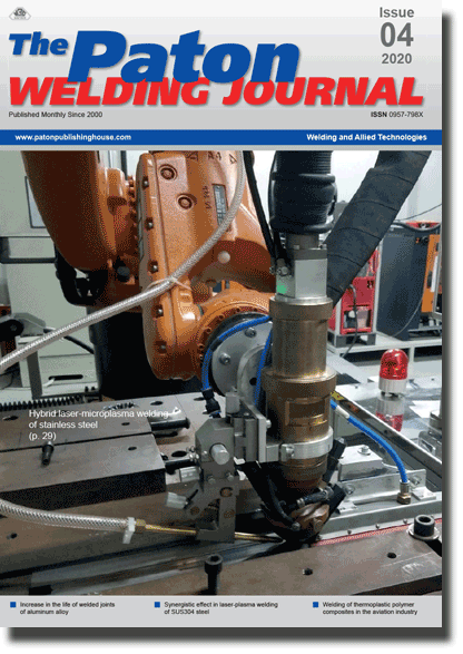 The Paton Welding Journal 2020 #04