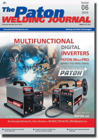 The Paton Welding Journal 2020 #06