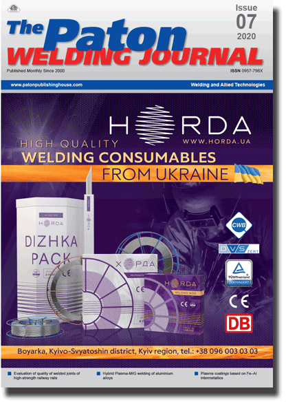 Paton Welding Journal, 2020, №7