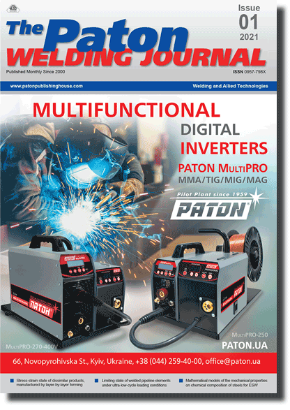 The Paton Welding Journal 2021 #01